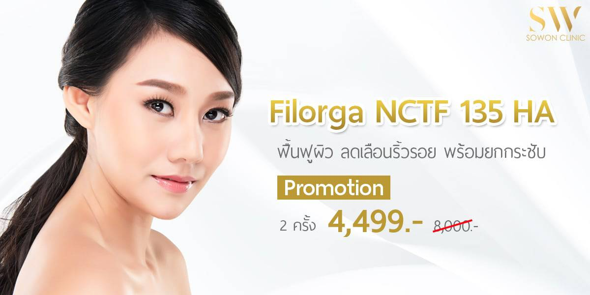FilorgaNCTF