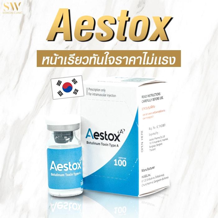 Botox01
