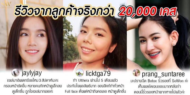 Website_210721_12