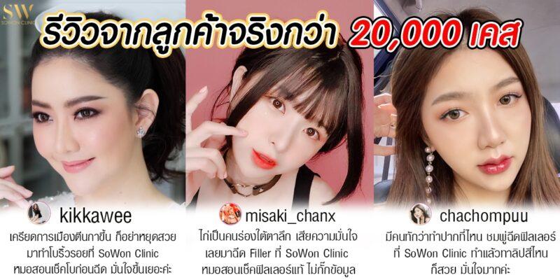 Website_210721_13